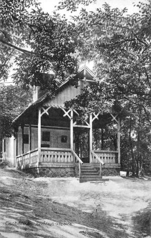 Zempléni Múzeum, Szerencs Majer Jakab dohánytőzsde kiadása1
